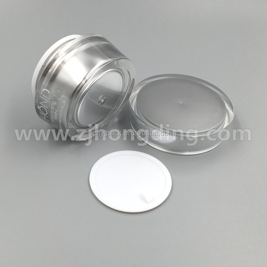 Made In Factory 50g Acrylic Pmma Packaging For Body Lotion Cream ...