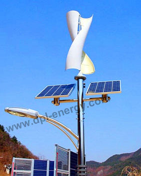 home wind generator domestic vertical axis wind turbine generator home use 885