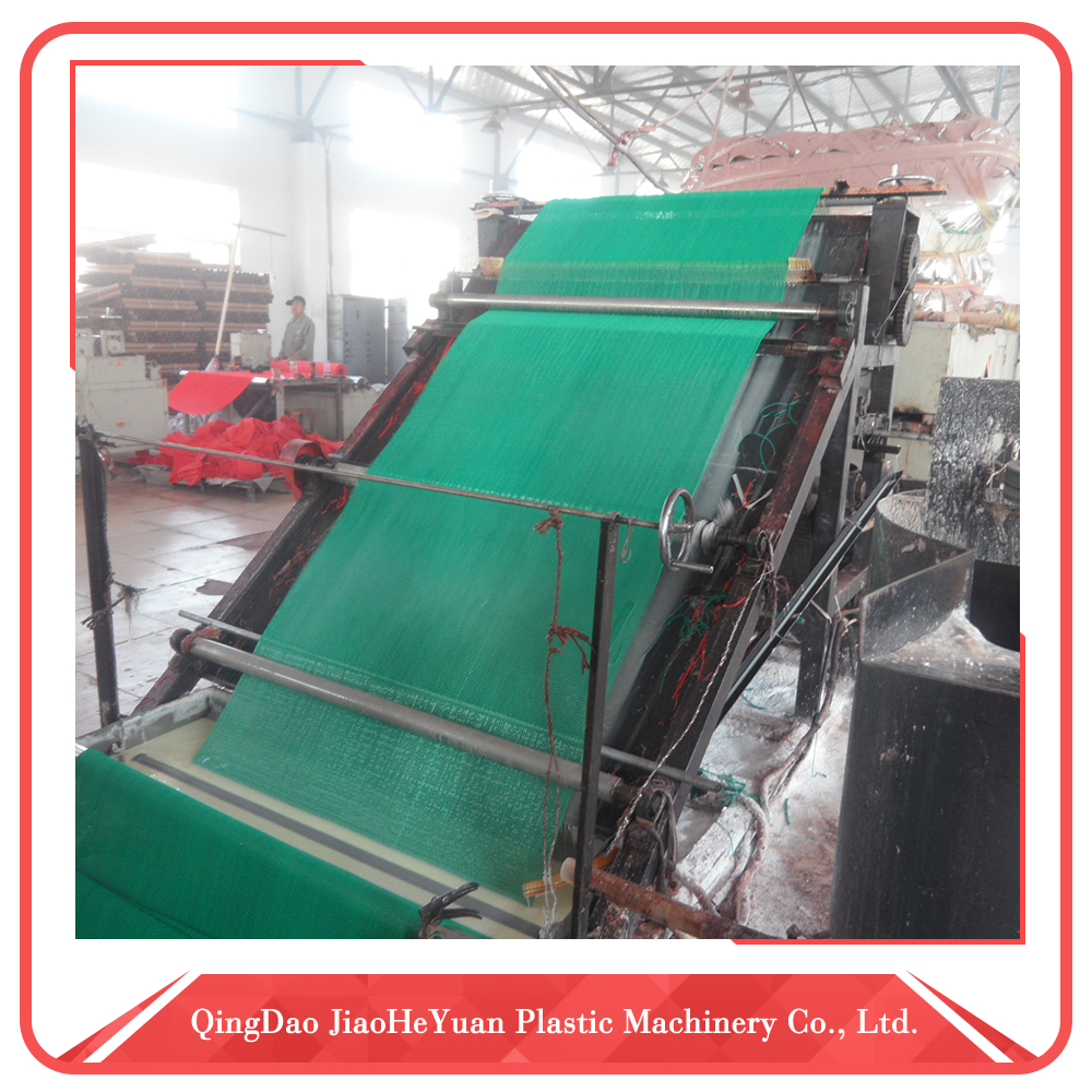 Qingdao Coir Type PVC Mat Making Machine
