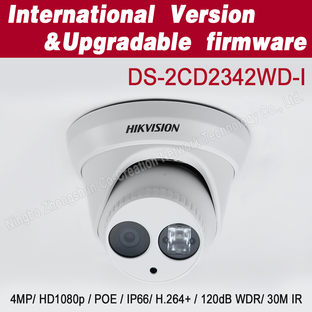 4MP IP Camera DS-2CD2342WD-I with High performance EXIR LED