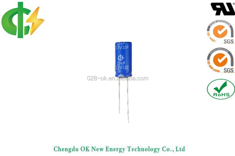 2.3V Super capacitor cylindrical type/ultracapacitor/supercapacitor/EDLC