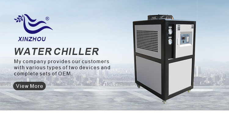 XZLSQ05SHA 5hp อุตสาหกรรมน้ำแบบพกพา cooling เครื่อง 13kw water cooled chiller