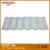 Guangzhou Wanael no fading no peeling manufacturer high price tile level system roof tile