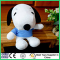 Baby Plush toys Snoopie Plush Dolls Small Pendant Stuffed Animals Toys Birthday Gift For Children Free