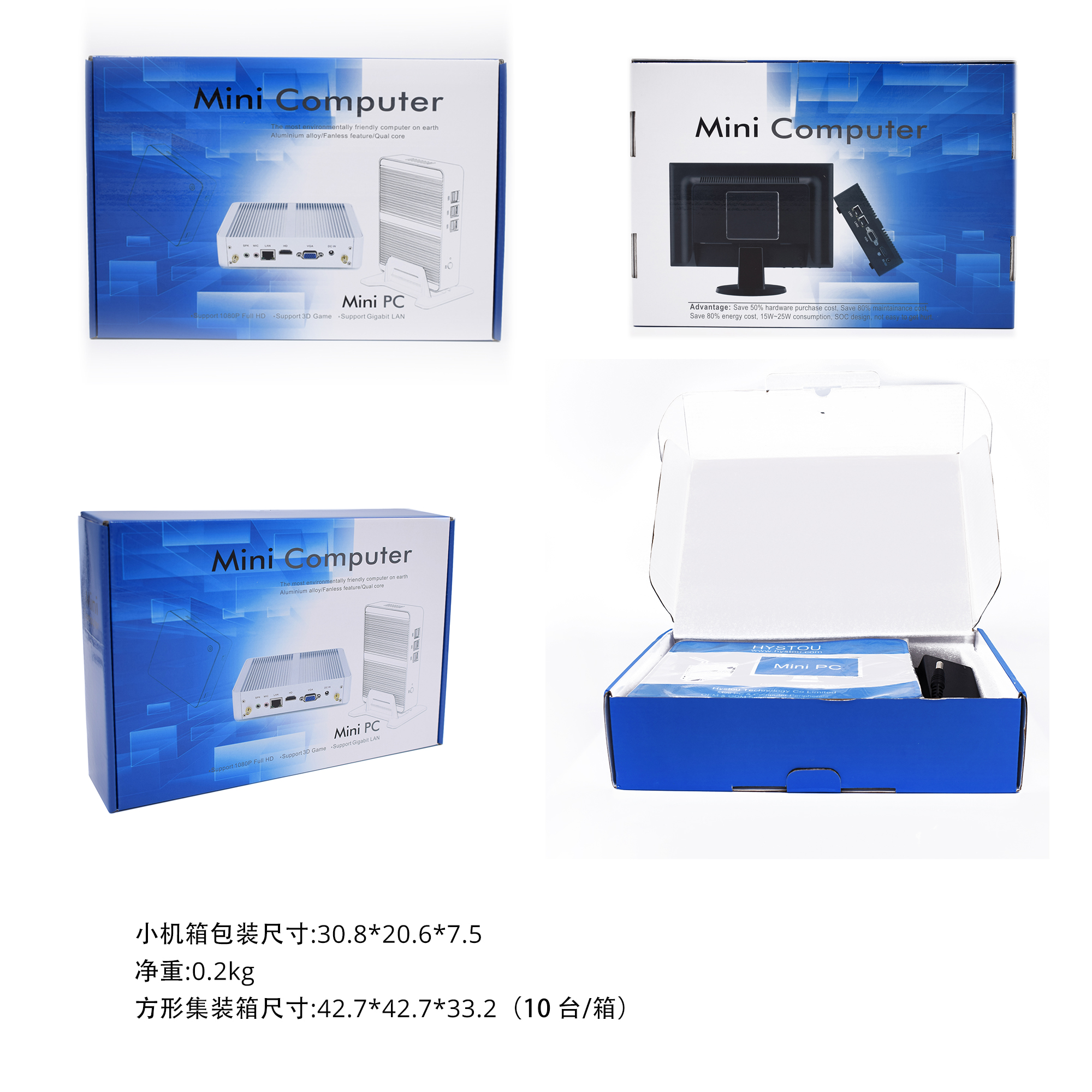 mini pc 17 I5 I3 window10 ubuntu fanless industrial desktop pocket mini pc with dvd drive custom logo