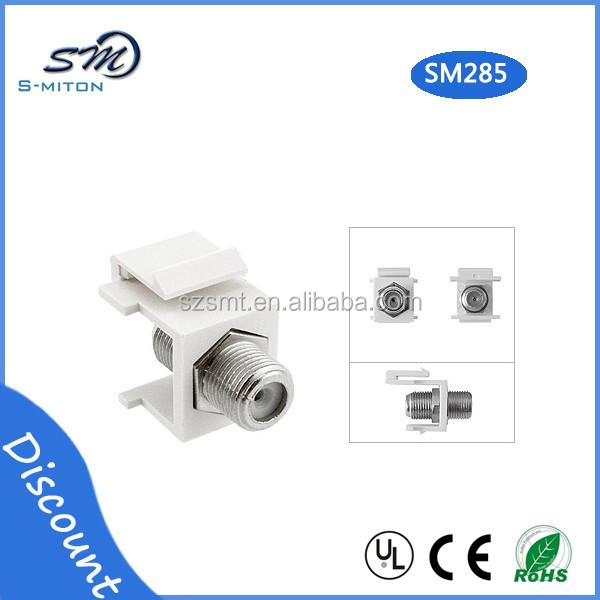 Hot sale F Type Coax Snap In Module for Wallplate, White