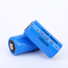 Low price dual channel 17mm Diameter alarm alkaline CR123A battery