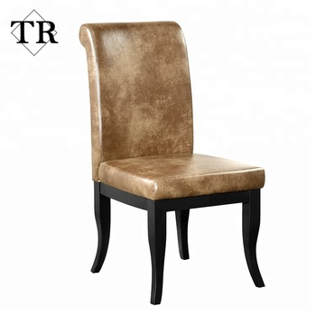 Curved Back White Pu Leather Dining Chair