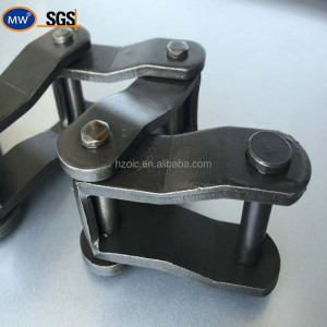 Pintle slat drag conveyor chain