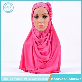 Сех на хиджаб