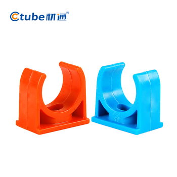 20mm 3 4 Inches Pvc Electrical Conduit Pipe Clamp