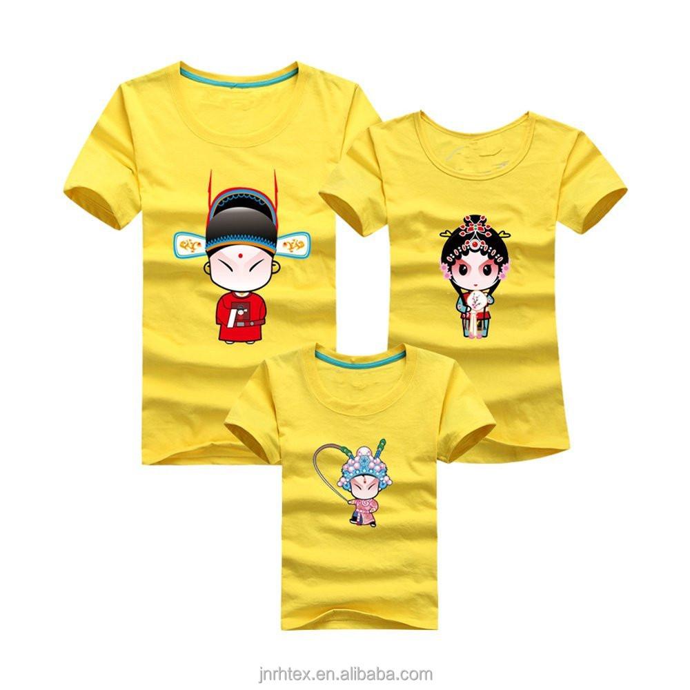 Design your own t shirt hong kong - Family T Shirt Designs Family T Shirt Designs Suppliers And Manufacturers At Alibaba Com