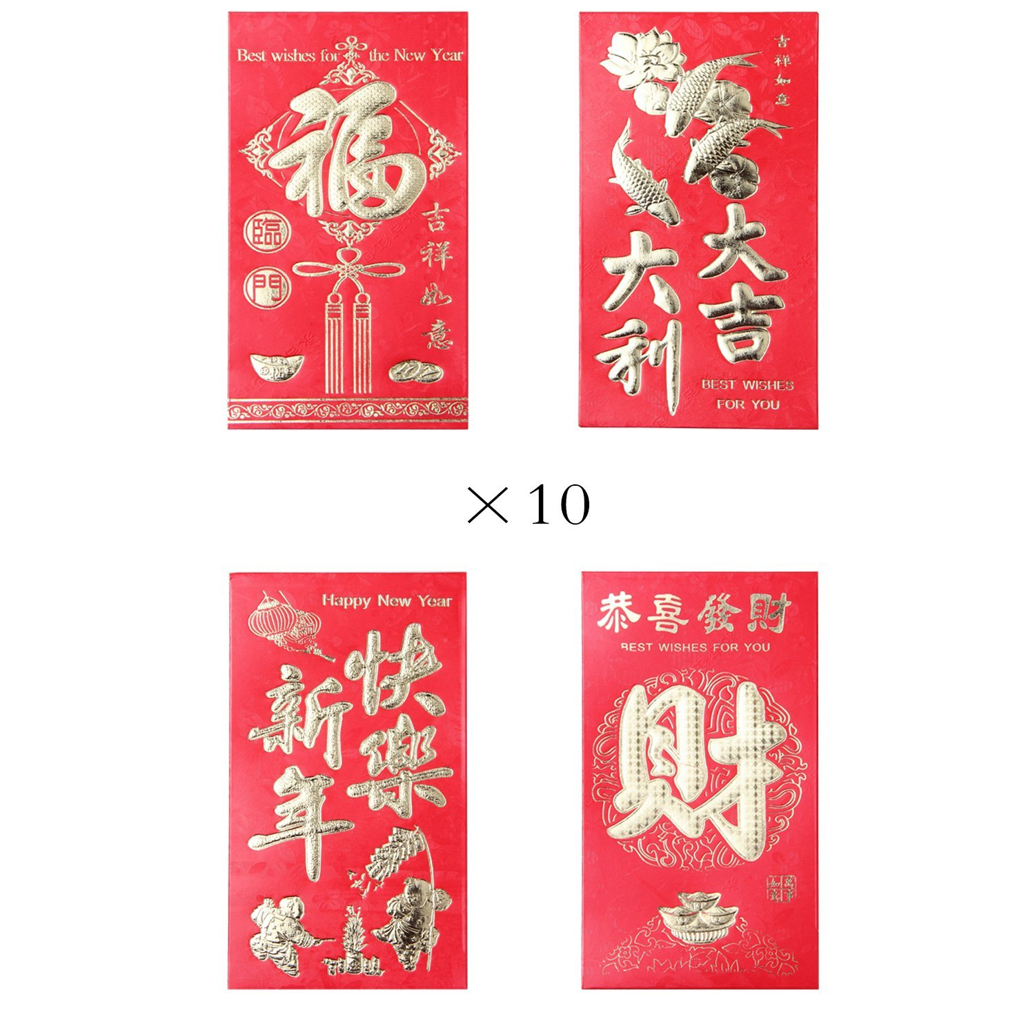 Pack of 40PCS Chinese New Year Money Envelope HongBao Red Packet Lucky Money Bag
