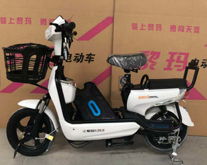 48v 12a new cheap electric bike with turning signal light