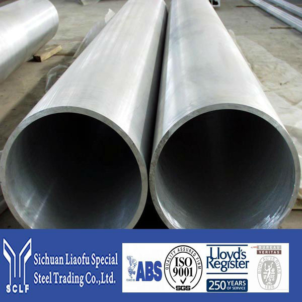 347 stainless steel pipe price
