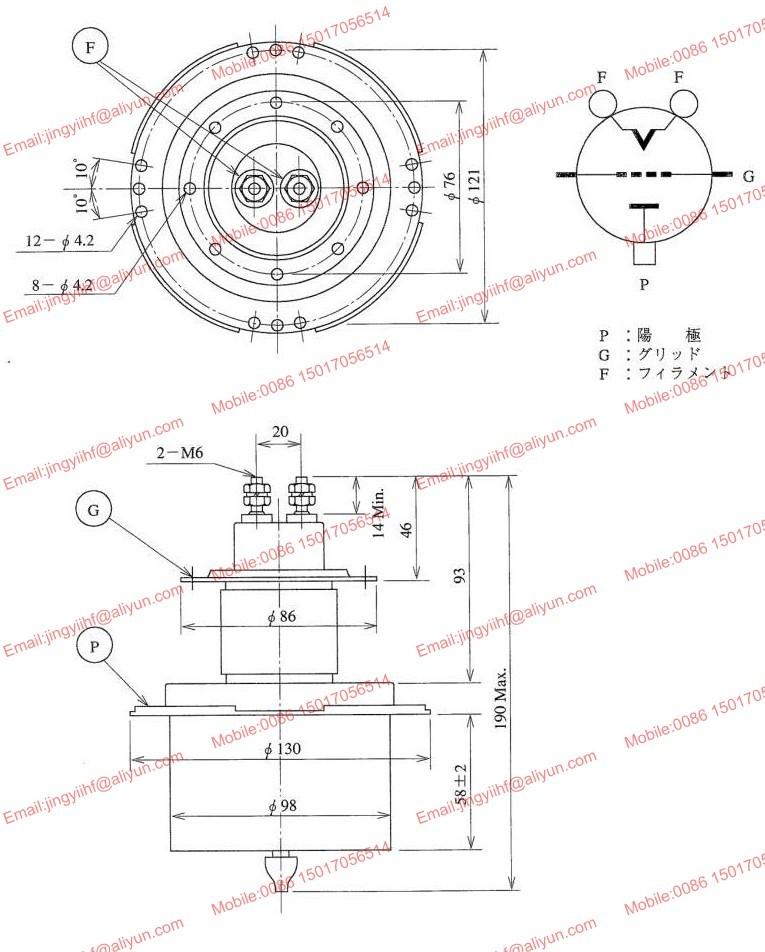 Toshiba Oscillation Tube 7t84rb