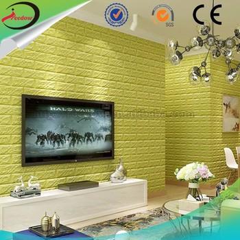 Fond En Relief 3d Brique Papier Peint Moderne 3d Mousse Mur Papier
