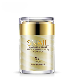 Beauty Product Snail Extract Smoothing Brightening Deeply Repairing Gel Face Essence Cream