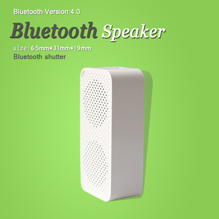 Conference room sound system best selling hot hifi studio monitor bluetooth speaker