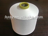 Wholesale raw white dty 150/48 100% polyester yarn