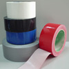 Better quality colored fabric duct tape/packaging tape