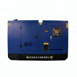 AC Single Phase 10kva Generator Water Cooled Diesel Engine