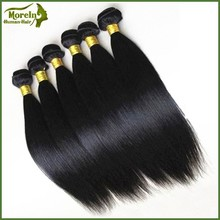 Free Sample 7A 8A Top Grade indian Human Hair Sew In Weave Wholesale milk virgin indian hair