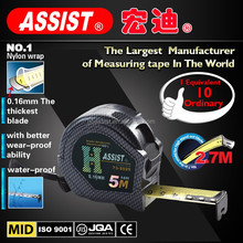 factory sale custom stickers UV chromed ABS case steel tape measure