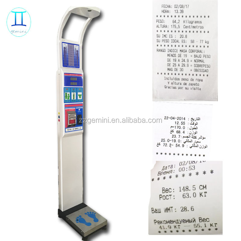 scales vending machine <strong>weight</strong> and height machine , coin-operated electronic weighing scales