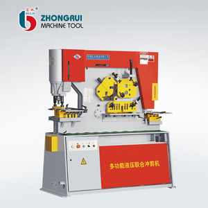 notching machine for sheet metal, metal cutting press, automatic bar cutting machine