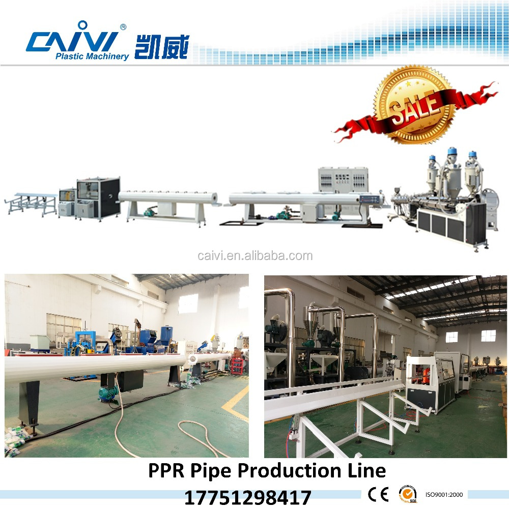 3 layer polypropylene pipe making machine for water