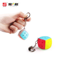 Angepasst OEM spielzeug 30mm 3x3x3 magic puzzle 3 schicht cubes pädagogisches gehirn teaser <span class=keywords><strong>mini</strong></span> puzzle <span class=keywords><strong>cube</strong></span> keychain