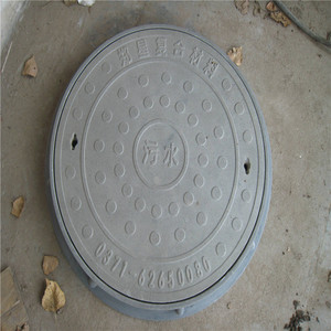 Light weight frp fiber manhole cover 700mm 40T energy saving