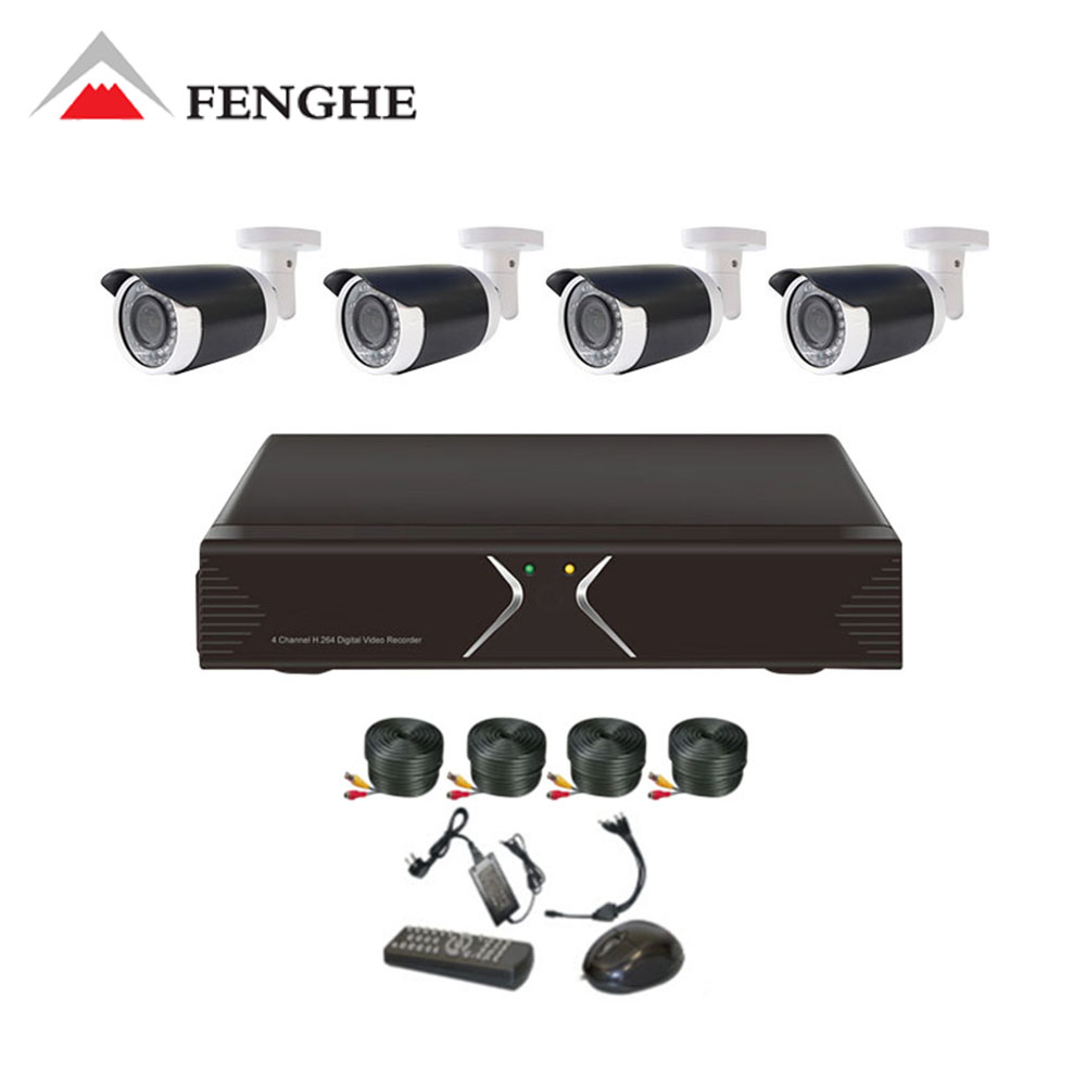 H.264 4ch DVR kit full HD security camera system outdoor