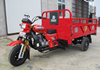 tricycle motor three wheel cargo motorcycles 200cc cargo motor tricycle