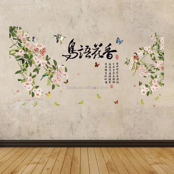 Peony Flower Wall Stickers Flower Wall Decals For Living Room DIY Home  Decorations