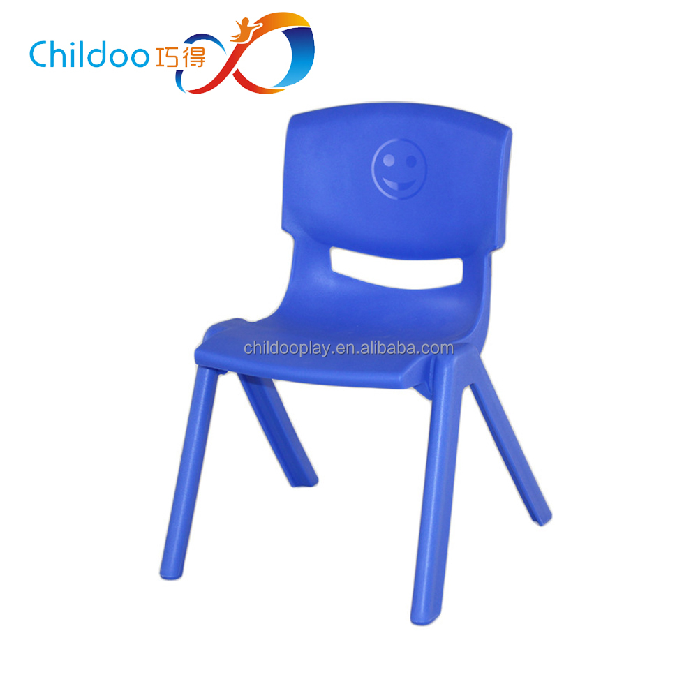 Big Lots Kids Chairs Wholesale, Kids Chair Suppliers - Alibaba