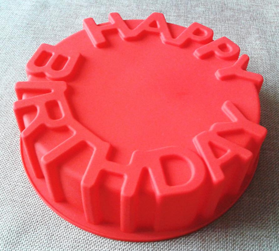 Wilton Small Round Cake Pans