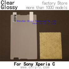 2x Clear Glossy LCD Screen Protector Guard Cover Film Shield For Sony Xperia C HSPA+ C2305 S39h