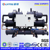 LTLS Series Screw Type Water Cooled Water Chiller, Water Cooled Chiller for Air Conditioning Cooling