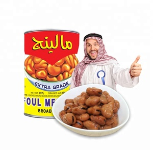 Cheap 397g Canned Broad Beans for Yemen market