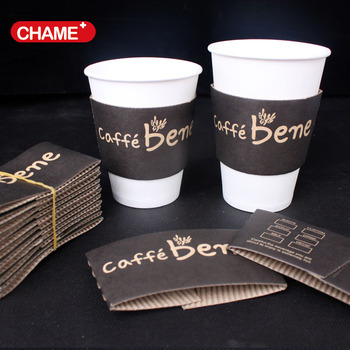 Insulated Template Coffee Cup Paper Sleeves