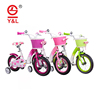 Good quality bmx children bike and kids bicycle
