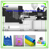 Fully Automatic Plastic Bag Making Machine with Auto Punch