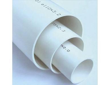 Impact modifier for rigid pvc pipe impact modifier for rigid pvc