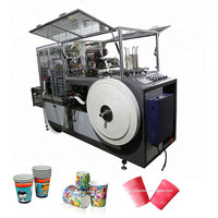 High Speed Automatic Cup Forming Machine Paper Cup Making Machine Germany