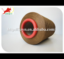 DTY 450D polyester yarn,100 polyester textured yarn