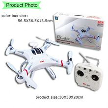 Newest GPS Professional rc drone with hd camera,cx20 drone manufacturer from China