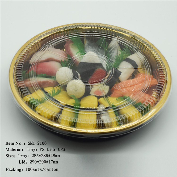 SM1-2106Gold round Disposable sushi container food packaging