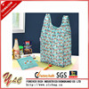 Eco Friendly Reusable Shopping Bag nylon Fabric Grocery Packing Recyclable Receive Bag Fashion Simple Design Tote Handbag BAG011